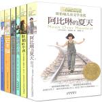 长青藤国际大奖小说书系全套6册妖精的孩子 芒果猫 少儿童文学读物7-8-9-10-12-15周岁故事书 三四五六年级小