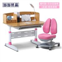 当当优品 1.0米楠竹多功能儿童学习桌套装 粉色 N100BS