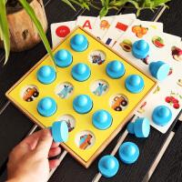 专注力注意力记忆力训练套餐 儿童玩具4-6岁亲子互动桌面游戏