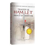 辽宁人民:哈姆雷特
