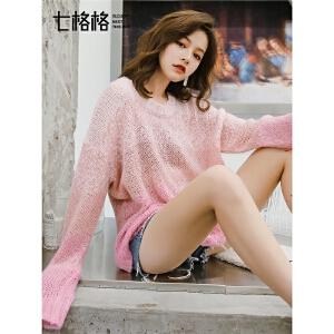 【2件4.7折 到手价109.35】七格格粉红色毛衣针织衫女装2019新款春季圆领宽松套头上衣打底衫