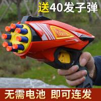 儿童玩具枪转枪可发射男孩礼物5-6-7-8岁