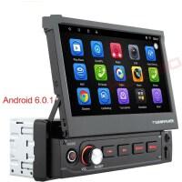 汽车货车通用折叠屏安卓智能导航仪伸缩DVD导航一体机 安卓系统SN4507
