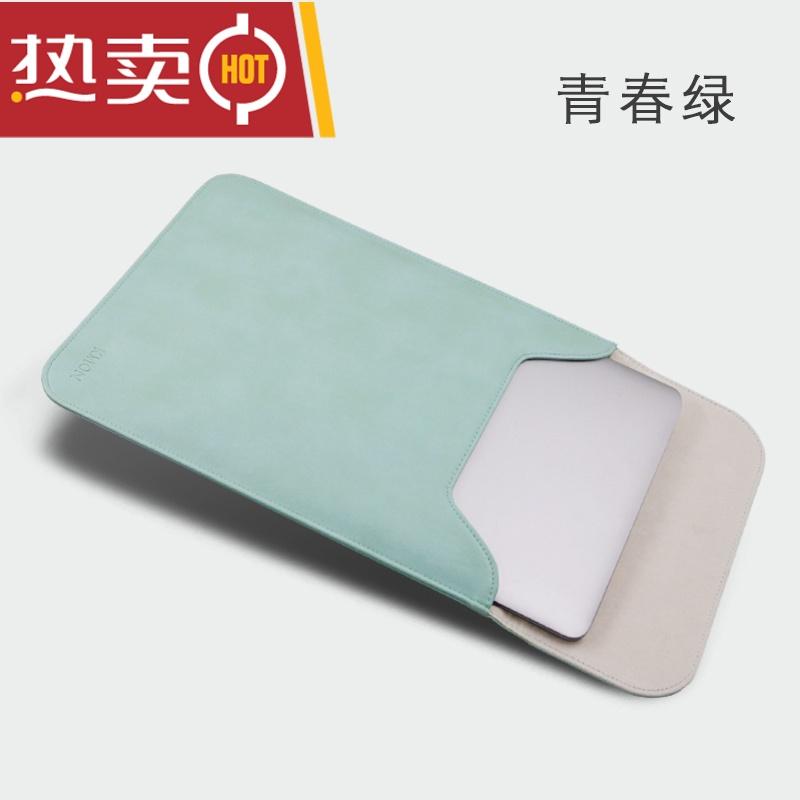 苹果笔记本13.3寸电脑包12内胆包13保护套15皮套11SN8169 一般在付款后3-90天左右发货,具体发货时间请以与客服协商的时间为准