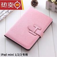苹果ipad mini4保护套mini2防摔迷你 3全包1皮套平板电脑外壳休眠SN4062 iPad mini1/2/