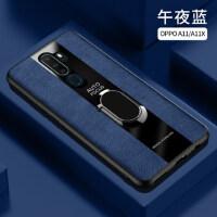 oppoa11手机壳套 OPPO A11X保护套 a11x全包防摔硅胶软壳磁吸支架外壳个性创意时尚简约保时玻璃商务皮套