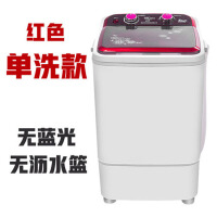 5P5 单筒单桶半自动小型迷你洗衣机家用波轮大容量