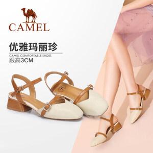 骆驼女鞋 2018夏季新款仙女鞋 包头粗跟舒适一字扣复古百搭凉鞋女