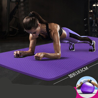 20180428213006164瑜伽垫加厚平板支撑运动垫初学者女士防滑健身垫仰卧起坐瑜珈毯子