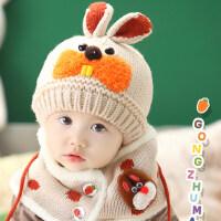韩国婴儿帽子秋冬6-12个月男女宝宝帽儿童毛线帽围巾保暖套1-2岁 0-4岁