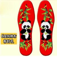 十二生肖属相动物印花十字绣鞋垫六层纯棉布刺绣花半成品 红色 91熊猫