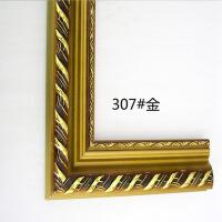 实木大相框定做十字绣框装裱定制大画挂墙框钻石画框大框定做裱框 金色 307金色
