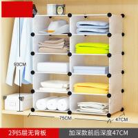 家居衣柜收纳架分层隔板衣服整理置物架子衣橱储物架免钉