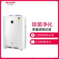夏普 (SHARP) 空气净化器 KC-CD20-W 除甲醛 PM2.5 除菌喷淋 双向出风口方便脚轮设计