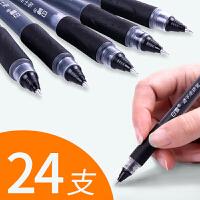 白雪速干直液式走珠笔中性笔0.5mm黑色学生考试专用碳素笔签字笔中性针管型水性直液子弹头水笔商务办公文具