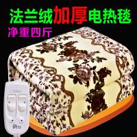 法兰绒电热毯单双人双控调温加厚防水家用2米1.8安全无辐射电褥子