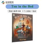 Ten in the Bed 十个小朋友一张床点读版 原版平装英语启蒙绘本进口吴敏兰推荐书单数数歌 支持毛毛虫点读笔(