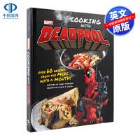 英文原版 漫威 死侍食谱艺术书 精装 Marvel Comics: Cooking with Deadpool 漫威漫画