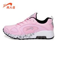 贵人鸟正品鞋子 女鞋复古鞋运动鞋跑步鞋复古时尚气垫增高休闲鞋户外鞋