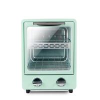 电烤箱家用 双层烘焙 蛋糕披萨迷你小型 薄荷绿
