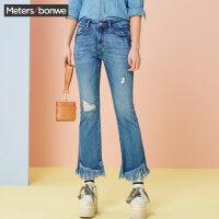 【1件3折到手价:44.7】美特斯邦威牛仔裤女春装新款韩版时尚百搭喇叭裤商场款