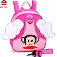 大嘴猴幼儿园书包1-4岁男童女童宝宝防走失带牵引绳儿童双肩背包3