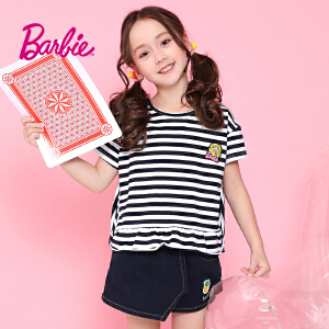 【99元3件】芭比Barbie童装女童夏装2018夏季新品短袖黑白条纹T恤衫上衣