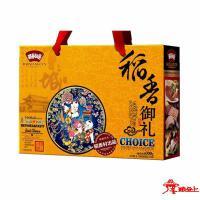稻香村--稻香御礼熟食礼盒2710克