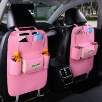 汽车收纳袋车内用品置物袋多功能座椅后背挂袋杂物整理置物箱车载储物纸抽盒