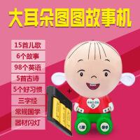 ?电动婴儿玩具3-6-12个月宝宝半男孩0-1岁小孩女十8新生儿 充电款