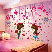 温馨创意3D立体墙贴纸贴画卧室房间墙面装饰品墙壁纸墙纸自粘墙画l5b