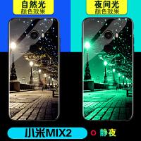 小米Mix2S手机壳玻璃小米MIX2软硅胶防摔保护套全包边个性创意星云夜光潮男女抖音神器网红明星