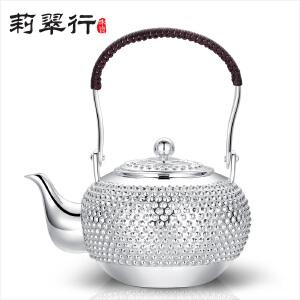 【配证书】手工霰打 银壶 足银茶壶 提梁锤点壶 日式 煮水壶 银茶具 约570克