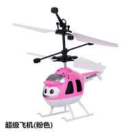 飞机乐迪感应飞行器充电耐摔悬浮会飞遥控直升机好玩儿童玩具 双模加速遥控版+(充电线)