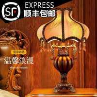 【限时7折】欧式台灯卧室床头柜灯温馨简约现代高档奢华复古宫廷时尚客厅家用