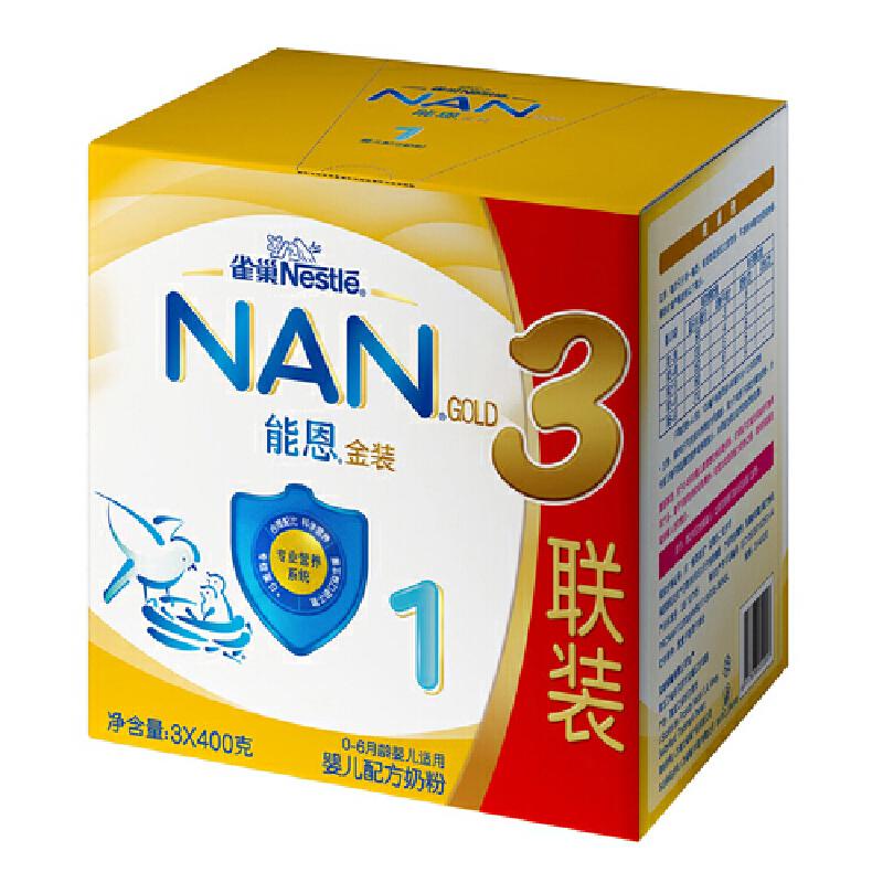 【当当自营】雀巢能恩1段升级配方初生婴儿配方奶粉3联包3x400g/盒瑞士进口活性益生菌;100%进口奶源;不添加蔗糖。