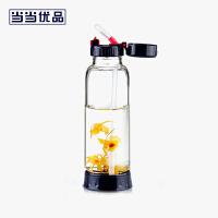 当当优品 耐热玻璃茶水分离便携吸管单层玻璃杯 车载泡茶杯 600ML