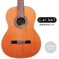 演奏儿童古典吉他34/36/39寸初学者入门考尼龙弦民谣吉他