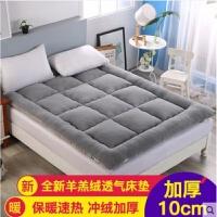 床垫冬季垫被垫背1.5床褥1.8m加厚保暖冬天褥子学生宿舍1.2米