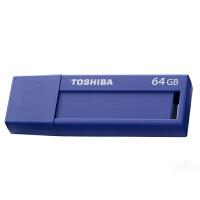 Toshiba/东芝 U盘 64g 标闪 u盘64g USB3.0闪存盘 64g 蓝色