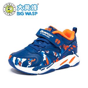 大黄蜂童鞋儿童二棉鞋2018冬季新款鞋子男孩加绒运动鞋中大童厚底