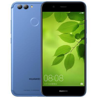 【当当自营】华为 nova 2 全网通版(4GB+64GB)极光蓝 移动联通电信4G手机 双卡双待赠:价值79元数据线 配件大礼包