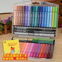 晨光文具冬己大容量水彩笔涂鸦绘画儿童24/36/48色 TCP90183