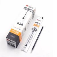 晨光3012可擦笔笔芯0.38mm子弹头 中性笔笔芯替芯 多色可选