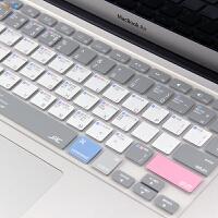 适用mac苹果macbook air pro笔记本电脑键盘膜快捷键超薄 MacBook 12寸