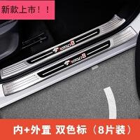 专用于奇瑞瑞虎8迎宾踏板门槛条 瑞虎8改装专用不锈钢踏板后护板
