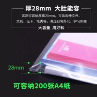 得力办公用品A4透明文件袋塑料资料袋档案袋拉链袋 可LOGO定制