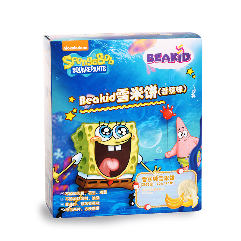 美国Beakid海绵宝宝雪米饼香蕉味婴儿米饼进口零食 儿童水果米饼