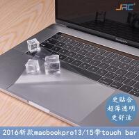 新款macbook pro13 15寸苹果笔记本电脑touch bar触控板贴膜air13 新款macbook pro