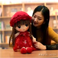花仙子菲儿布娃娃可爱女孩玩偶公仔毛绒玩具生日礼物女生